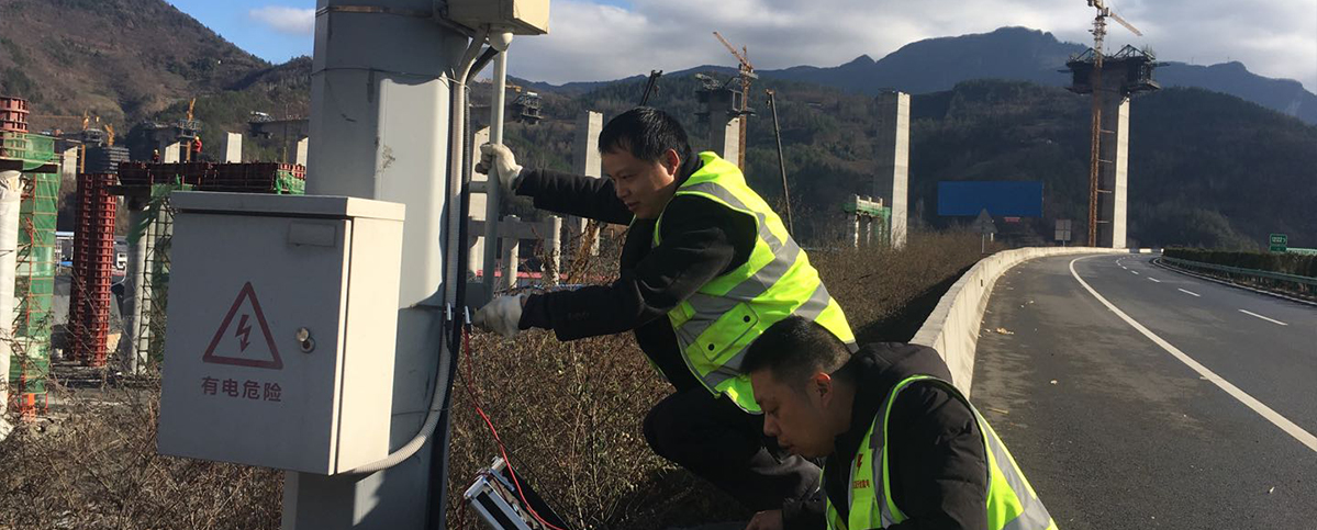 宜昌翻坝高速防雷检测