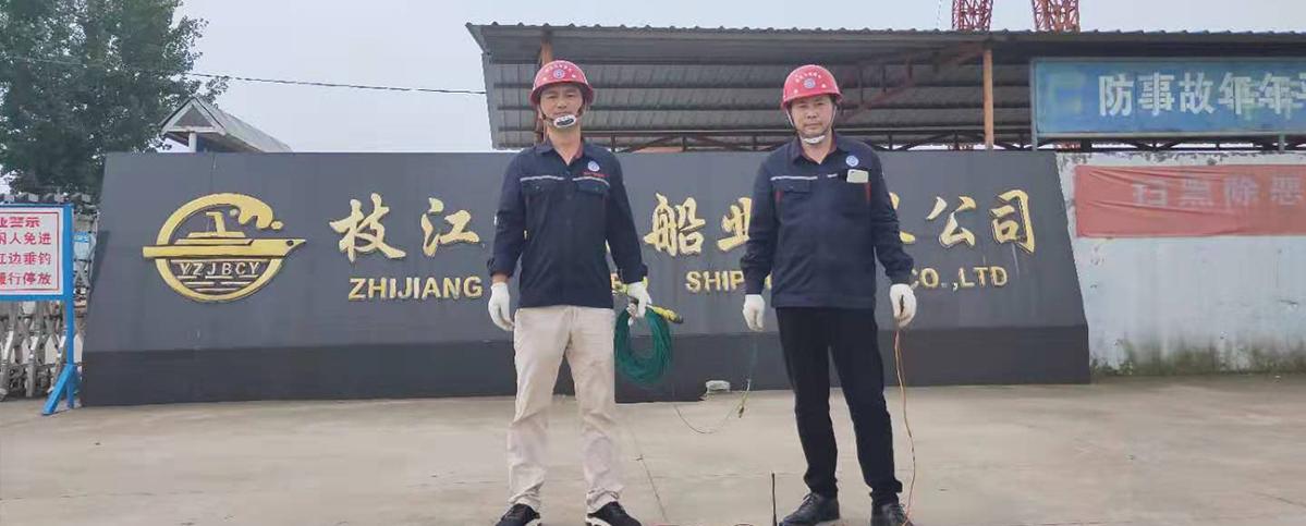 枝江鸿巨船业防雷检测