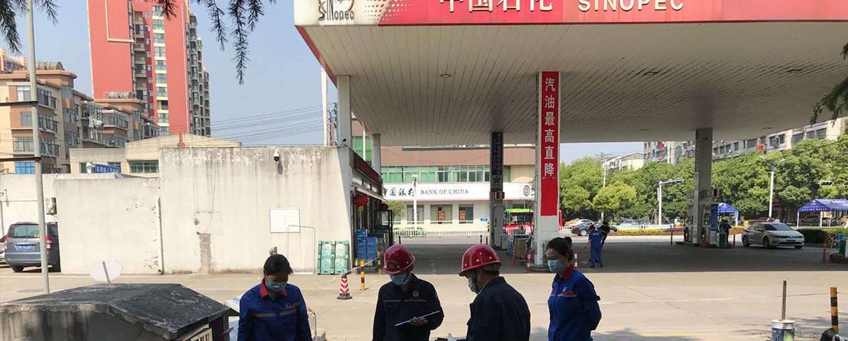 中国石化防雷检测